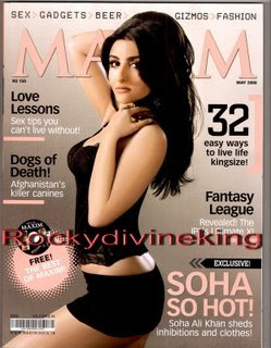Soha Ali Khan appears in the cover of Maxim magazine