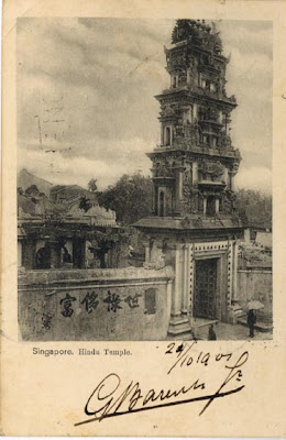Old Gopuram of Sri Mariamman Temple on a postcard of 1901