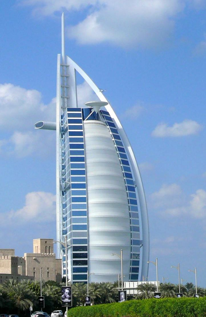 Public domain photos and images burj al arab hotel in dubai for Hotel burj al arab