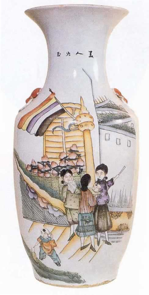 Porcelain Vase at China Sex Museum in Tongli, China