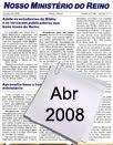 NM ABR/2008