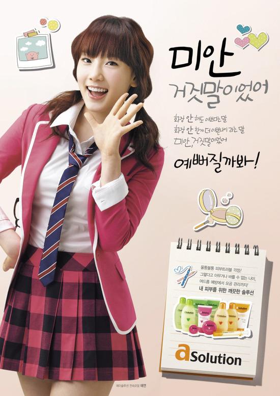 Imagens comprometedoras - Página 2 Taeyeon+A-Solution+Pictures