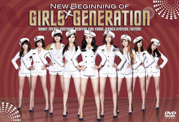・Run Devil Run ・Into The New World ・Girls' Generation ・Kissing You