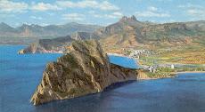Vistas de la Provincia de Alicante