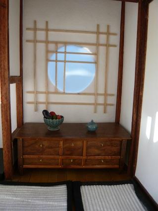 J 39 irai prendre le th chez vous octobre 2010 for Meuble japonais bleu
