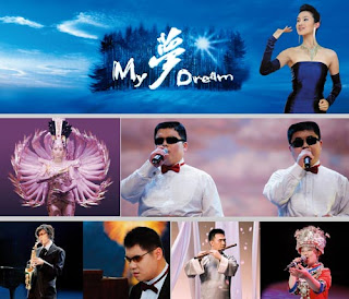 china, my dream show, blog, pub, jean julien Guyot, infopub.blogspot.com; ipub.ca.cx