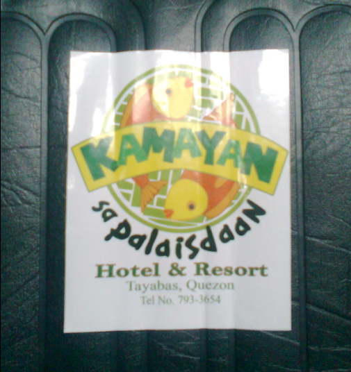 different logo in philippines