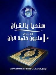يلا بيـــــــنا نساعد بعض ,,,,
