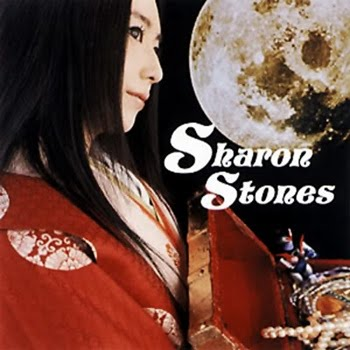 sharon kane movies