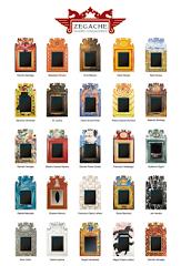 Espejos intervenidos por artistas visuales