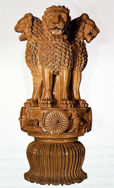 essay on sarnath lion capital of ashoka