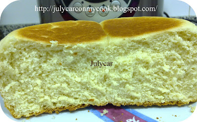 Pan dulce olla GM D  131120101030