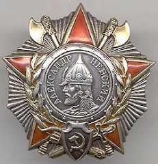 Soviet Order 'ALEXANDER NEVSKY'