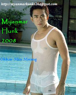 Myanmar Hunk 2008