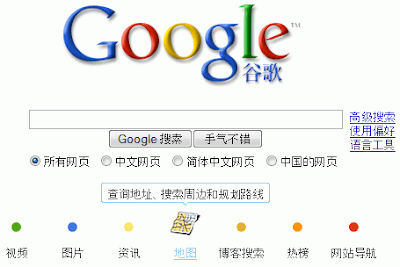 google.cn shut down
