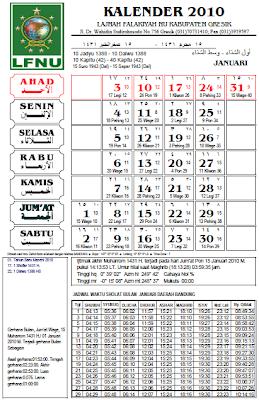 Kalender 2014 Indonesia Lengkap Dengan Libur Nasional
