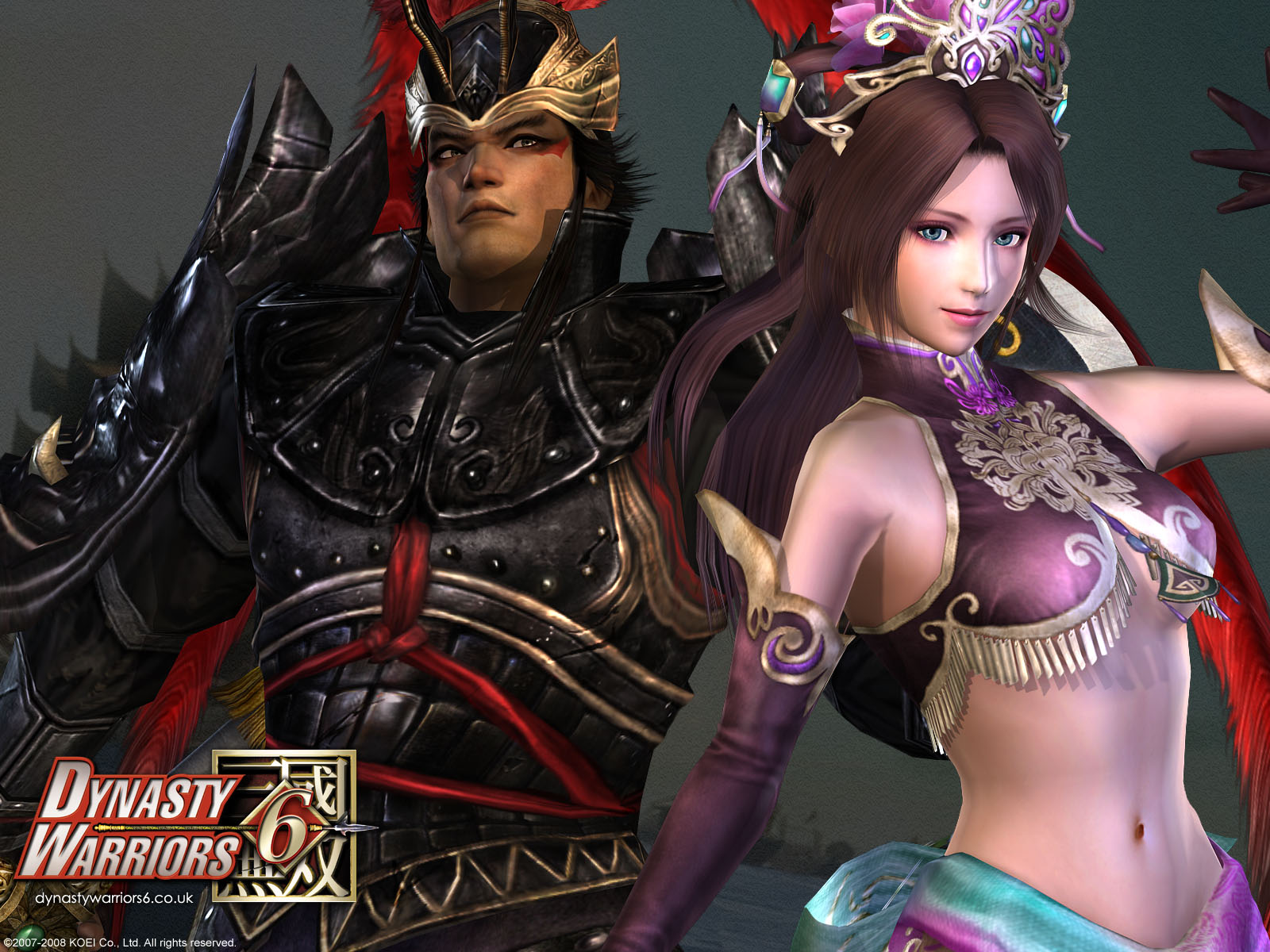 Dynasty warriors HD & Widescreen Wallpaper 0.733470886813349