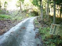 東海自然歩道・愛知起点への山道案内