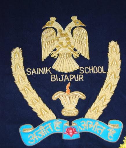 Ajeet Maj Gen PG Kamath, AVSM, YSM, SM ,Roll No:83