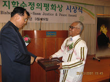 2007, Peace & Justic Award