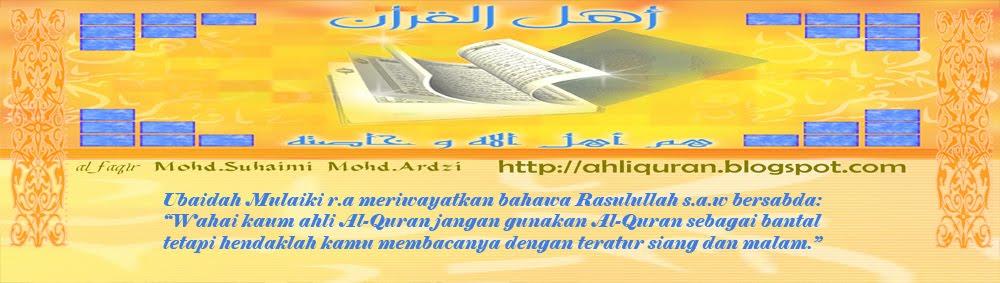 Ahli Quran