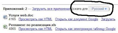 почта GMail от Google - новая возможность