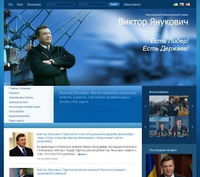 Рейтинг сайтов политиков Украины