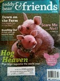 On the cover & in Teddy bear & friends