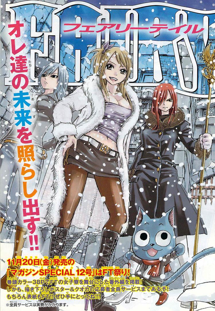 TruyenHay.Com - Ảnh 4 - Fairy Tail Chap 159