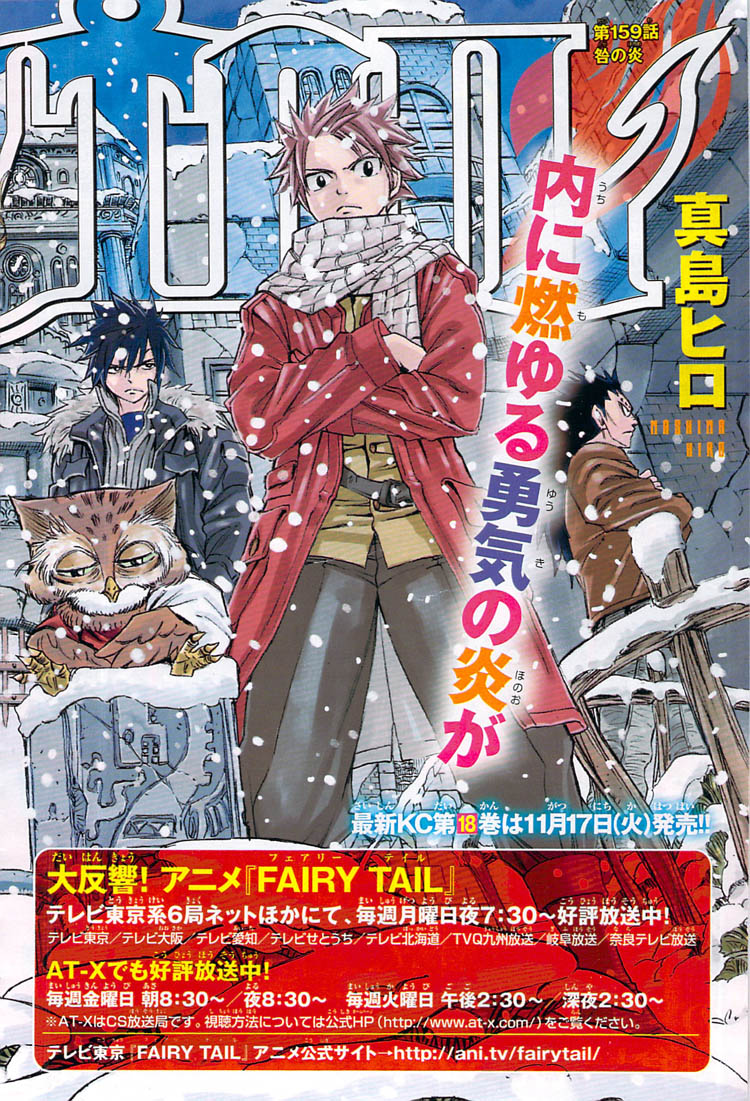 TruyenHay.Com - Ảnh 5 - Fairy Tail Chap 159