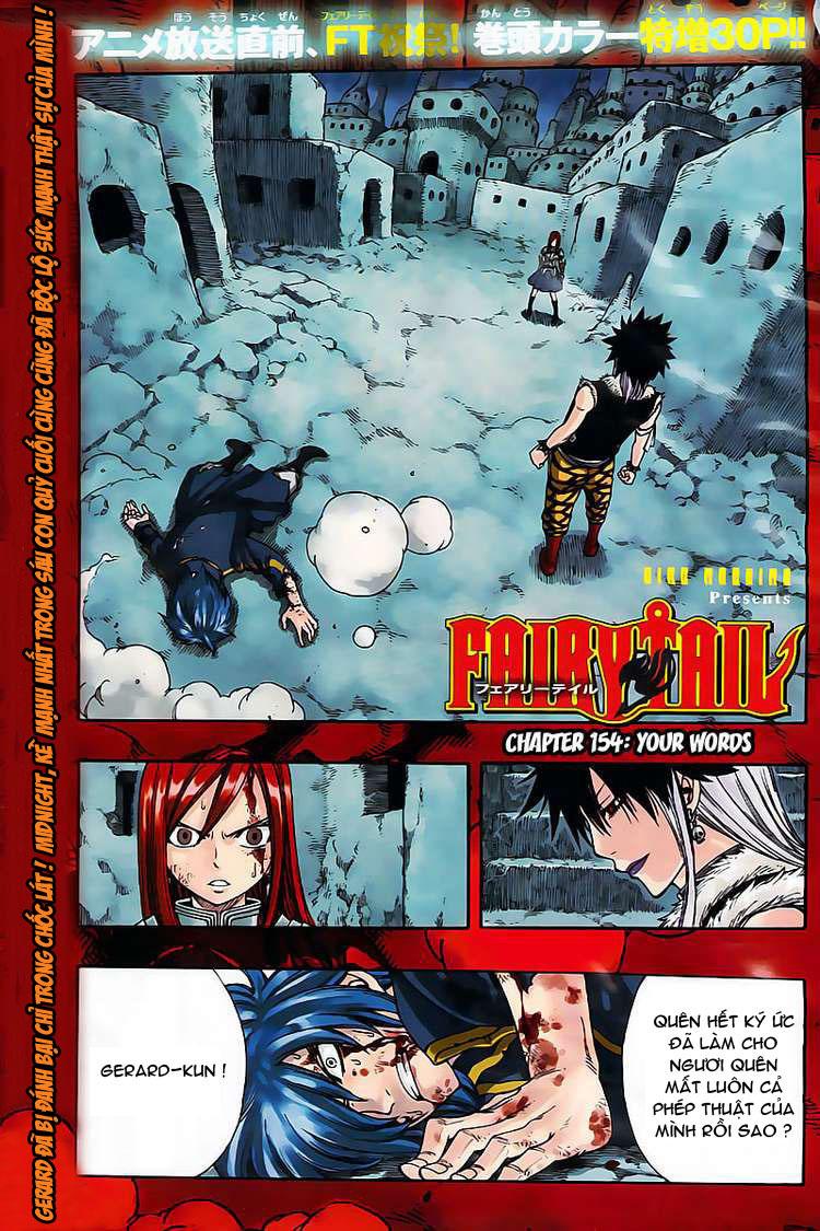 TruyenHay.Com - Ảnh 2 - Fairy Tail Chap 154