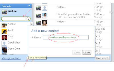 GoogleWave-addcontact-searchbutton