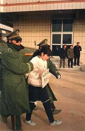 [Tibet+execution04.jpg]