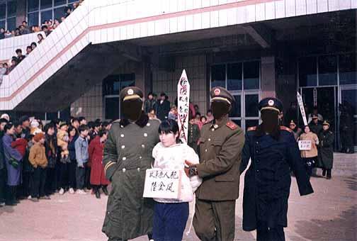 [Tibet+execution03.jpg]