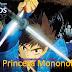 Rec: La Princesa Mononoke