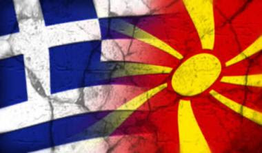 skopia Τη Δευτέρα θα υποβάλει το υπόμνημα στη Χάγη η ΠΓΔΜ.