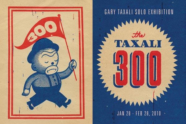 Gary Taxali