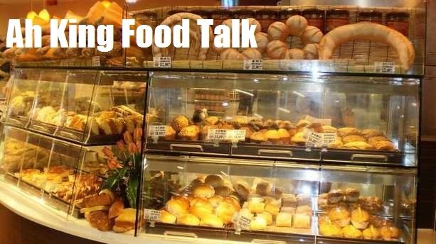 Ah King Food Talk Corner