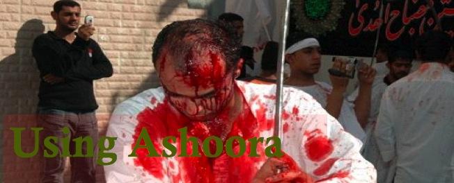 Using Ashoora