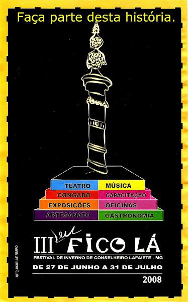 Participe do III FICO Lá.