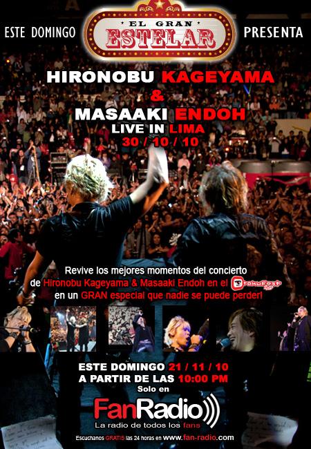 INFORMANDO DESDE EL OTAKUFEST 2010 AVANCE+El+Gran+Estelar+Hironobu+Masaaki+concierto