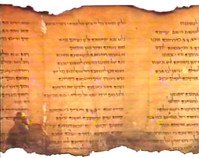 ejemplar de los manuscritos del mar Muerto