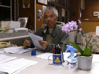 台北市文山社區大學2009年度優良志工