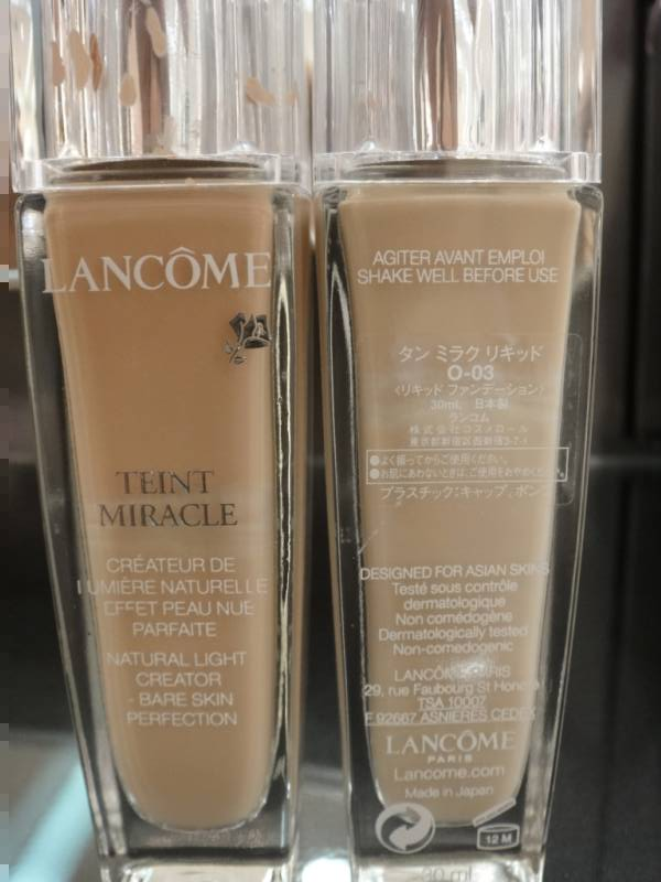 lancome products review in Europe
