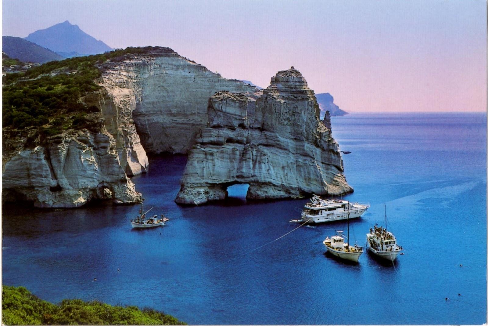 Postcrossing Magdalena19 497 Grecja Wyspa Milos