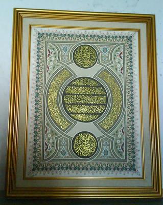 Kaligrafi Asmaul Husna, Mushalla BringinTown House Depok