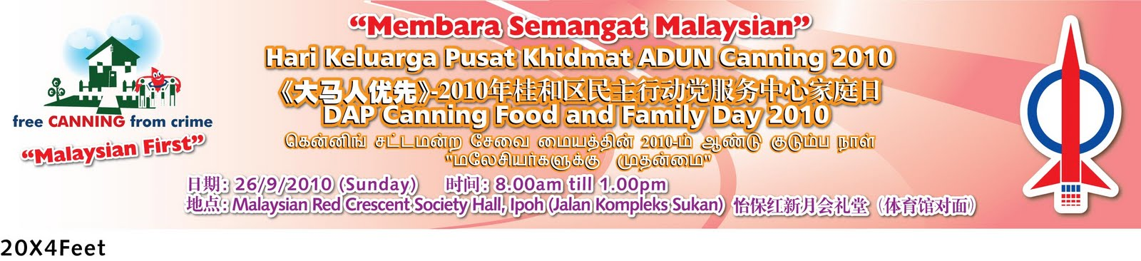 """Malaysian First"" DAP Canning Food and Family Day 2010"