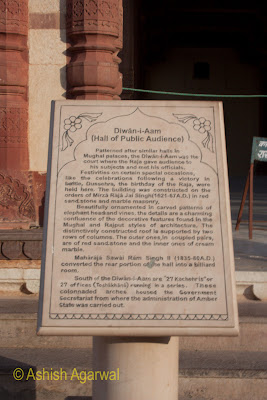 The board for Diwan-i-Aam inside the Amber Fort in Jaipur