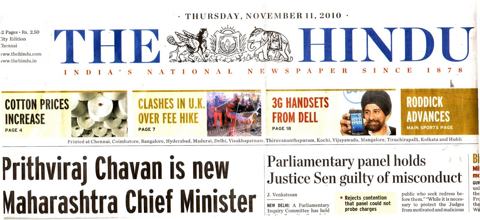the hindu newspaper pdf free download today