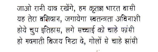 ennapadam panchajanya